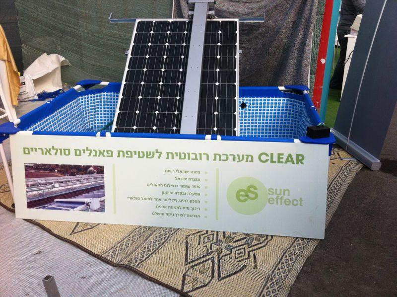 Sun Effect הציגו את המערכת הרובוטית שלהם לשטיפת פאנלים סולאריים