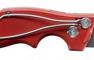 הסכין הרב שימושית של מילווקי